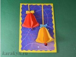 Новогодние открытки оригами