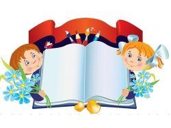 Картинки детей для презентации