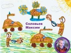 Наша армия картинки для детей детского сада