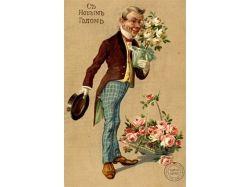 Новогодние открытки ретро