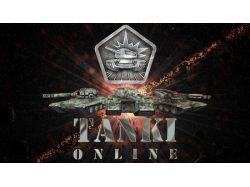 Картинки танки онлайн скачать
