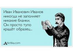 Демотиваторы алкоголь