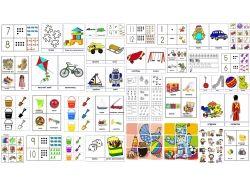 Тематические картинки для детей транспорт