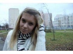 Картинки самых красивых девушек подростков