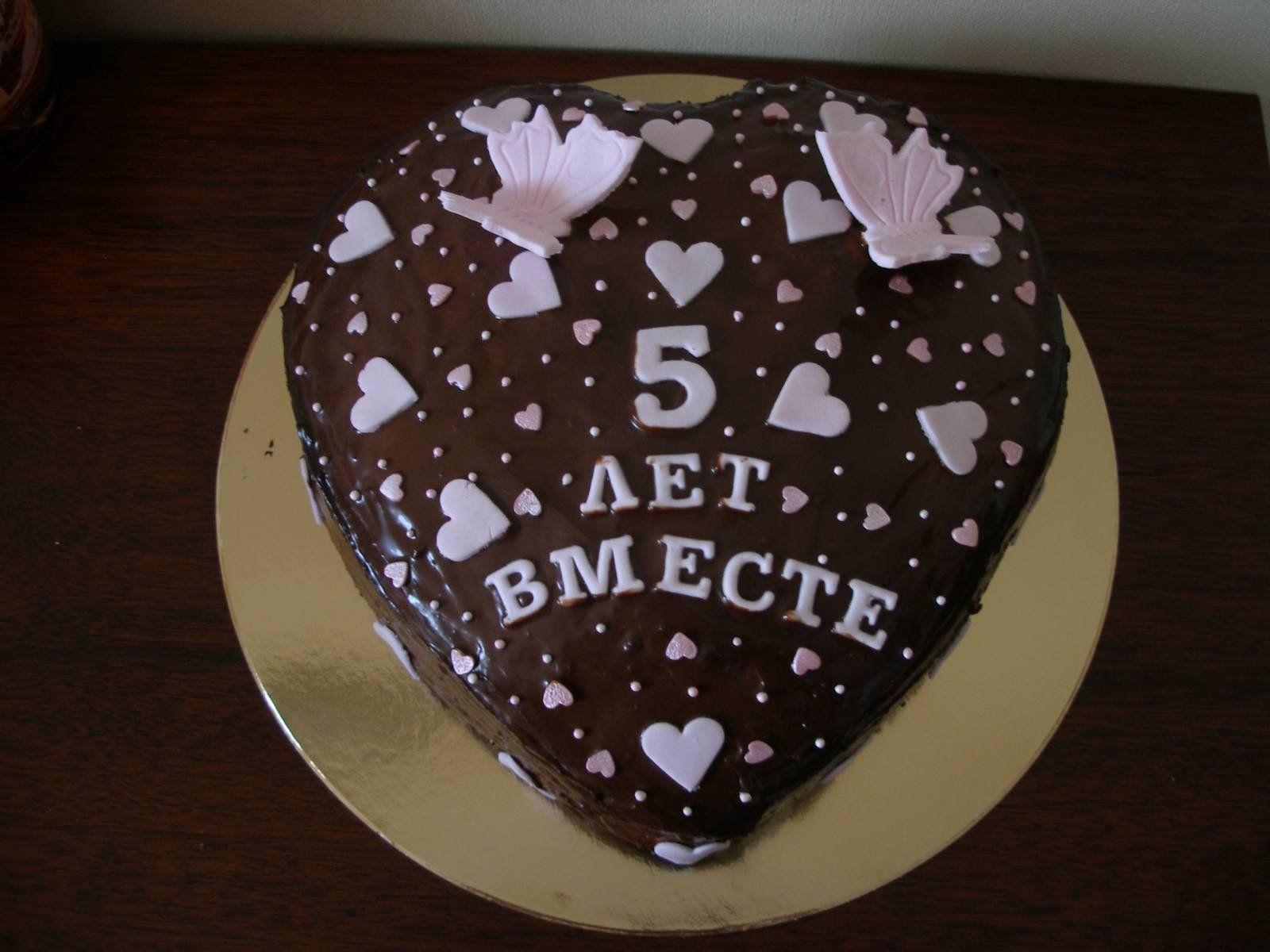Пять лет свадьбы торт фото