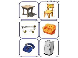 Картинки мебель для детей