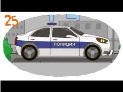 Полицейская машина картинки для детей