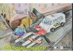 Дети на дороге рисунки