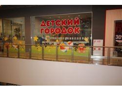 Витрина магазина картинки для детей