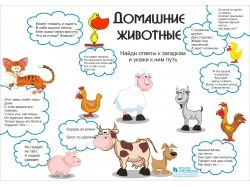 Развивающие картинки для детей распечатать