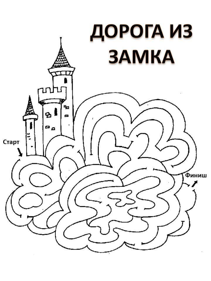 Раскраска онлайн бесплатно для детей с заданиями в ...