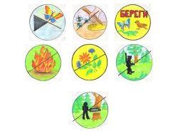 Правила поведения на льду для детей картинки