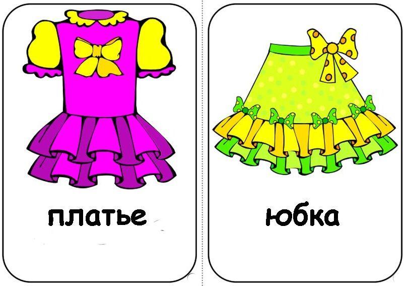 Детские костюмы Идеи костюмов Костюмы