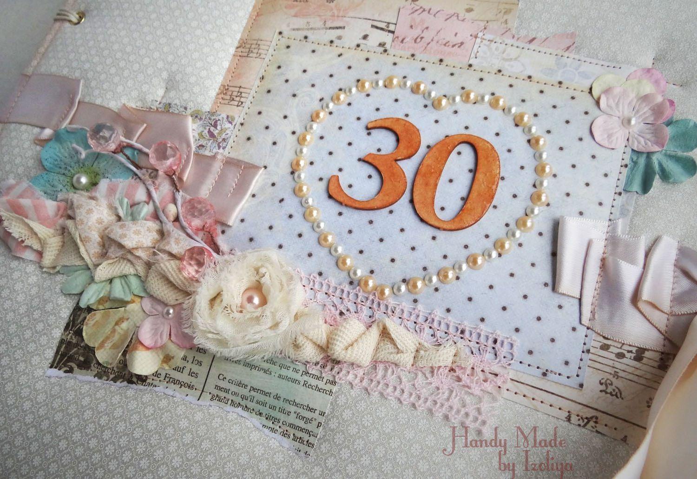 Жемчужная свадьба поздравления родителей 57