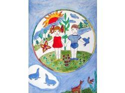 Картинки зеленая планета глазами детей