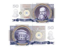 Украинские деньги фото