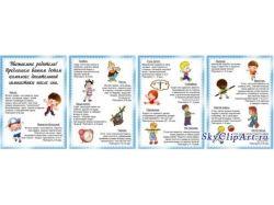 Картинки дыхательная гимнастика для детей