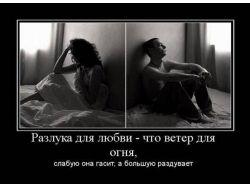 Безответная любовь фото