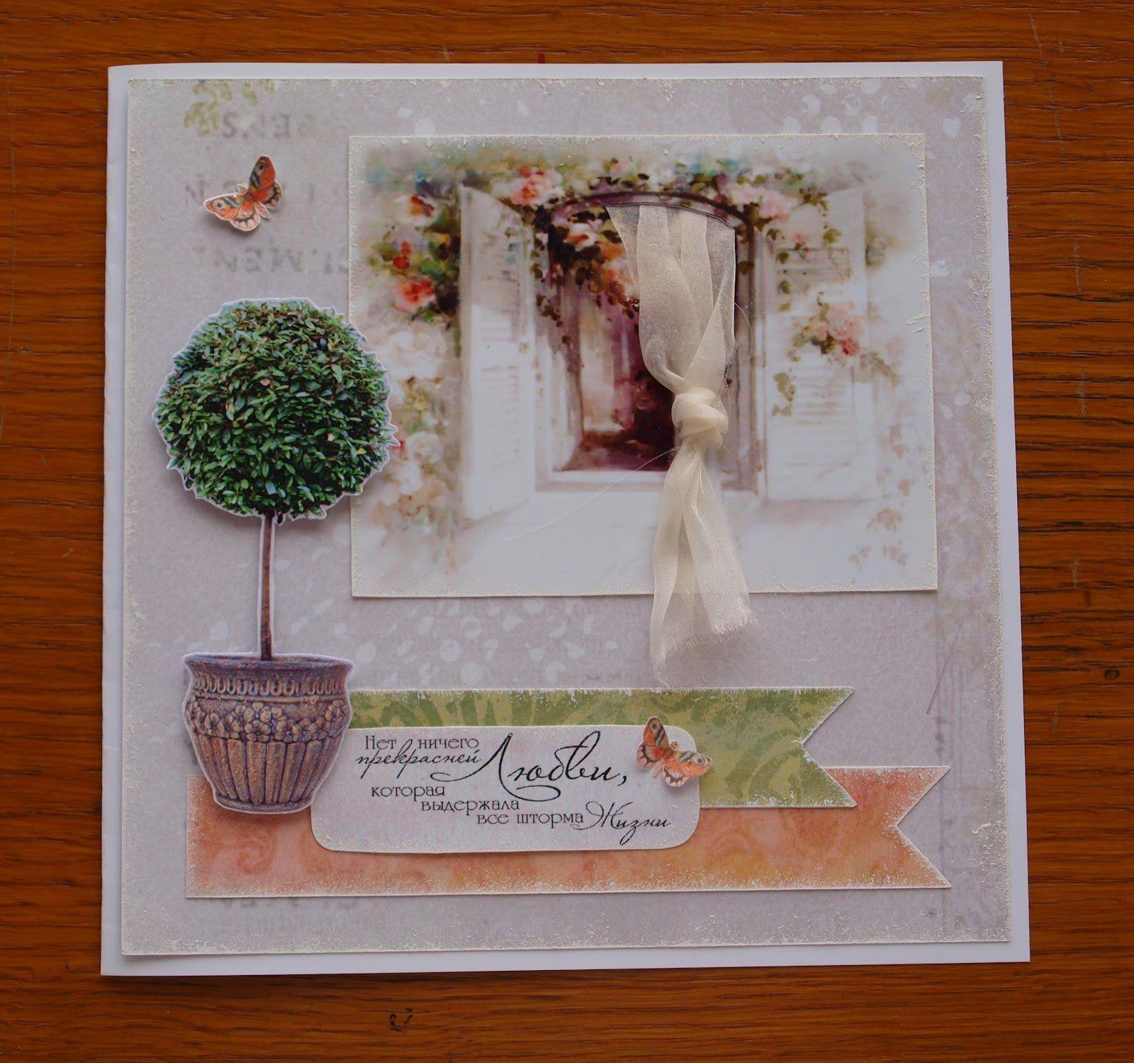 Что подарить родителям на годовщину свадьбы? Идеи подарков 79