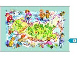 Флаг россии картинки для детей раскрашивать