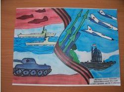 Картинки на тему туризм глазами детей