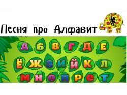 Русский язык картинки для детей сложные