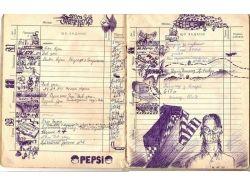 Прикольные картинки в личный дневник
