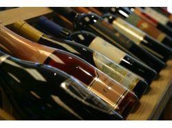 Вино боско фото