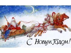 Новогодние открытки тройка лошадей