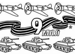 Танки и военные самолеты для детей картинки
