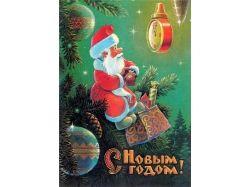 Новогодние открытки зарубин