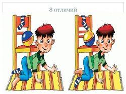 Картинки игры на развитие речи для детей старшего дошкольного возраста