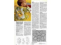 Вязание рисунки и схемы для детей