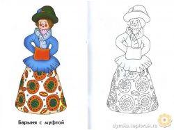 Дымковская игрушка картинки для детей