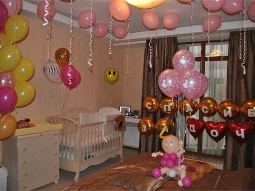 Подарок жене на годик ребенка 45