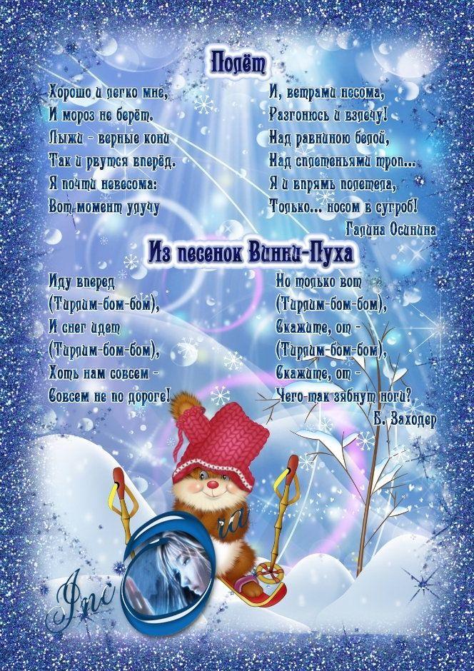 Рассказ на казахском языке про новый год