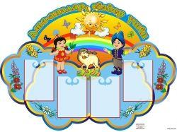 Картинки для презентации о спорте с детьми