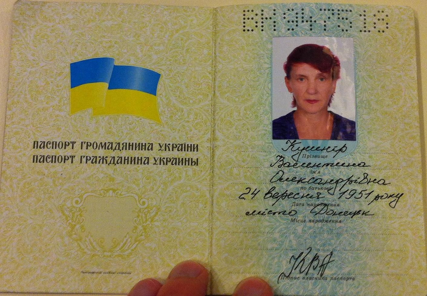 Вклейка фото ребенка в паспорт в рк