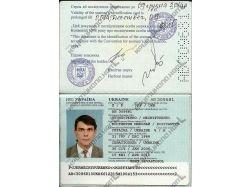 Паспорт фото украина