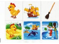 Картинки развивающие для детей