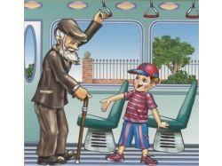 Правила вежливости для детей в картинках