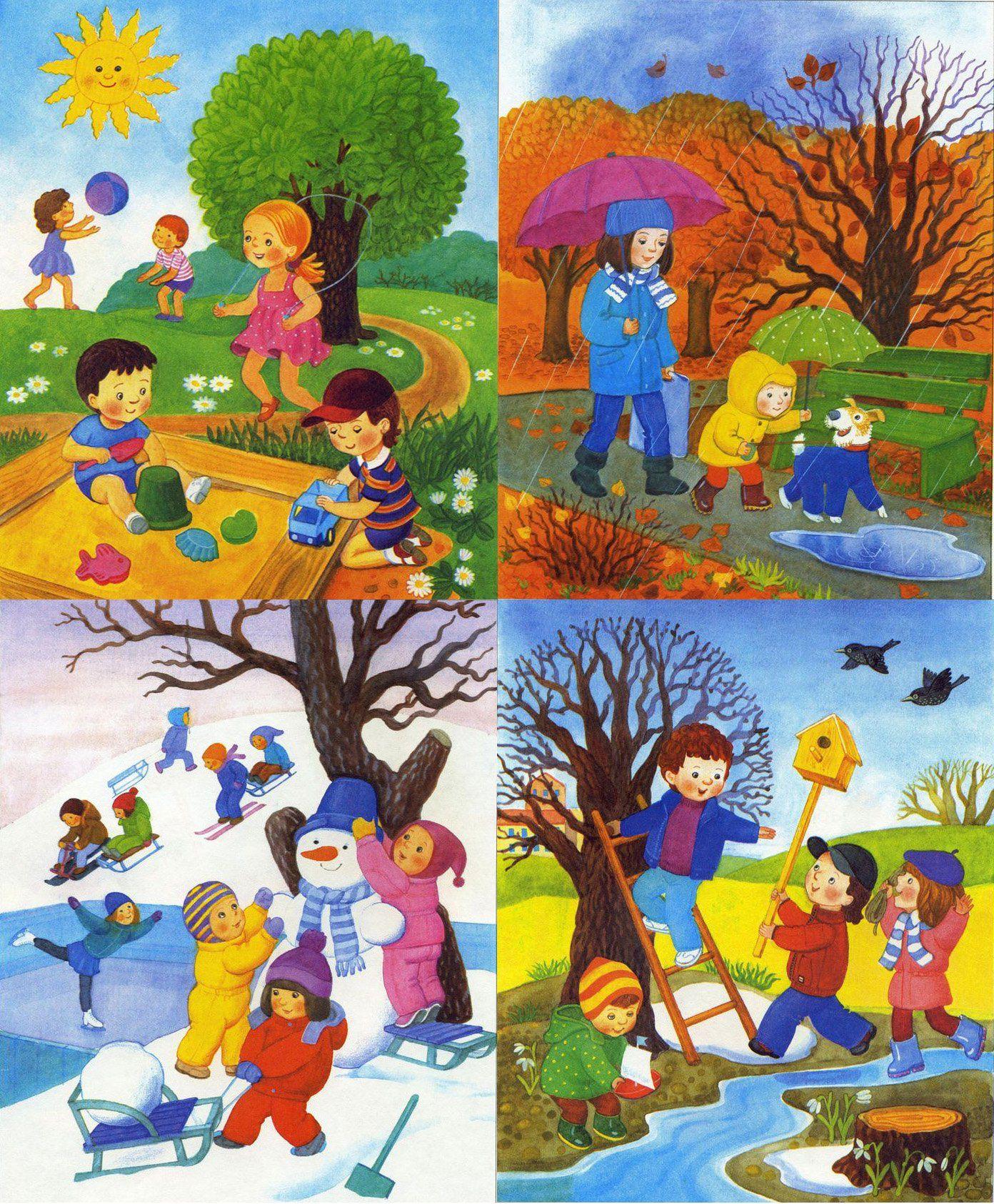 Рисовать времена года детям