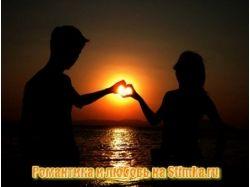 Картинки романтика и любовь