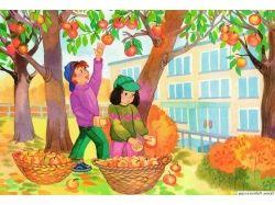 Рисунки на тему осень для детей