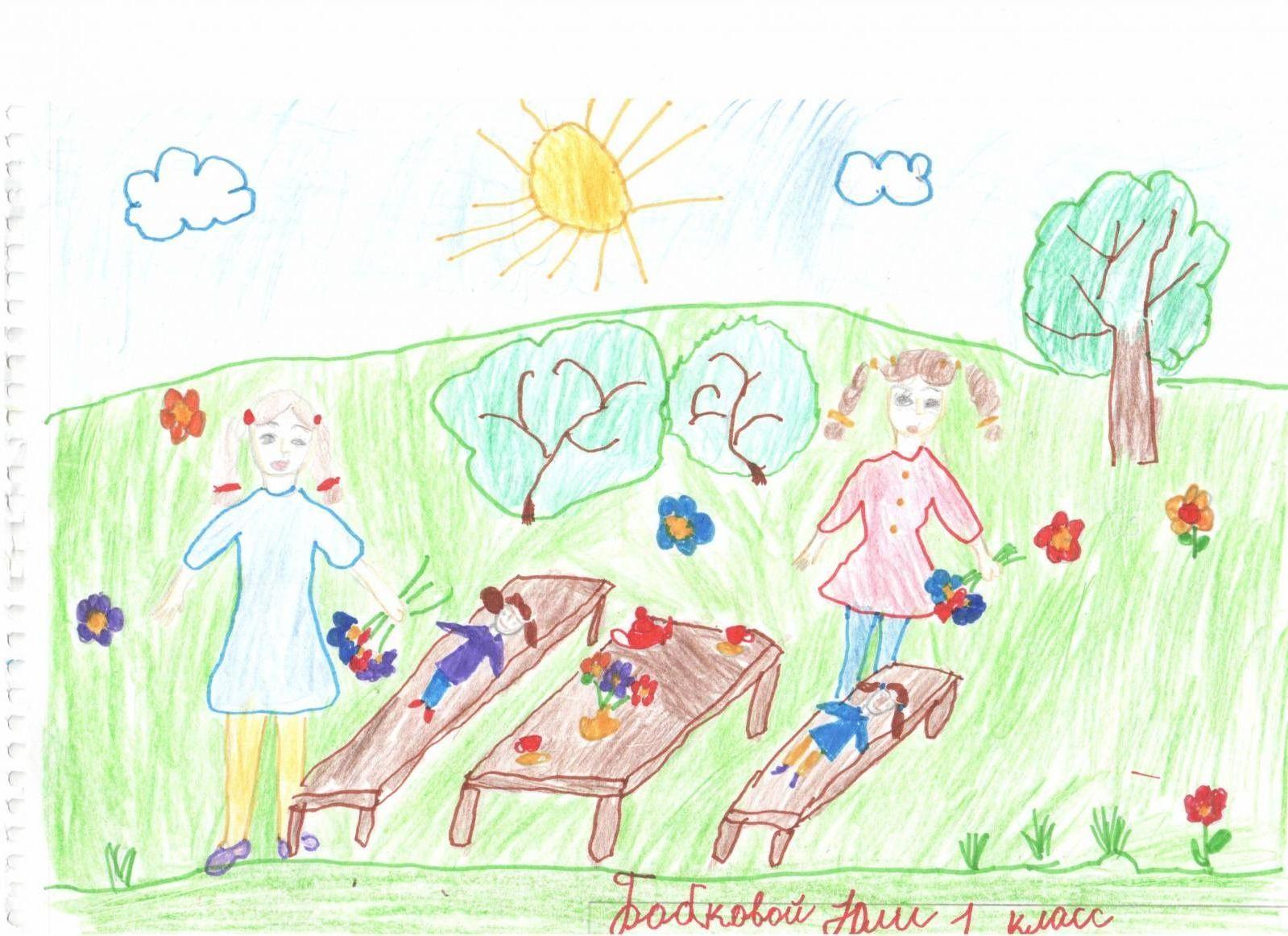Детские рисунки про лето своими руками 45