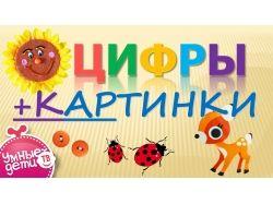 Фея картинки для детей игрушка видео