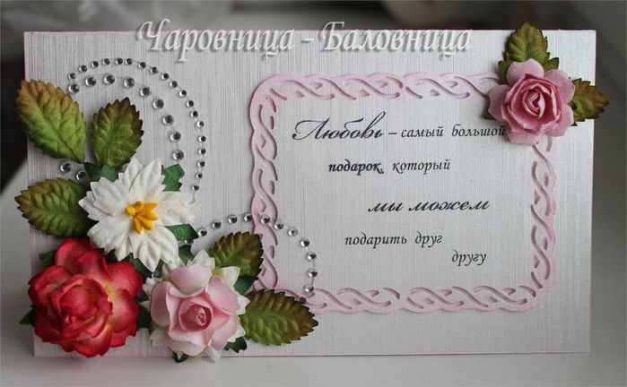 Что подарит родителям на годовщину свадьбы своими руками фото 655