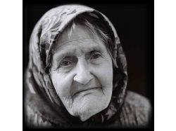 Фотографии пожилых людей