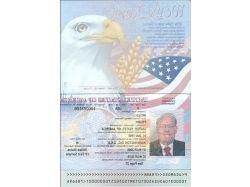 Американский паспорт фото