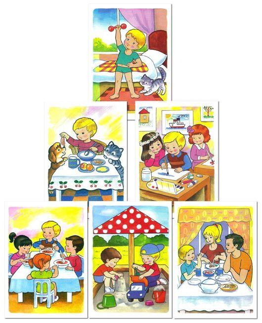 Развивающие игры в картинках для детей 3 года